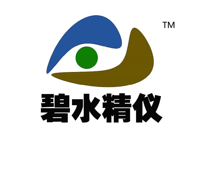 北京碧水精仪科技有限责任公司
