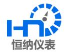 江蘇恒納儀表有限公司