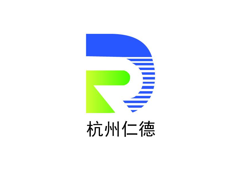杭州仁德科技有限公司