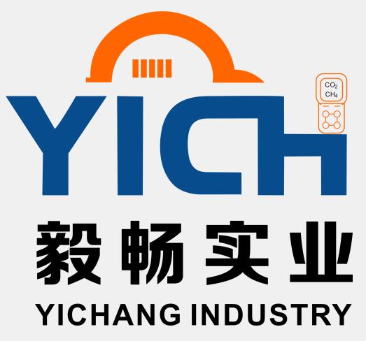 上海毅暢實業有限公司