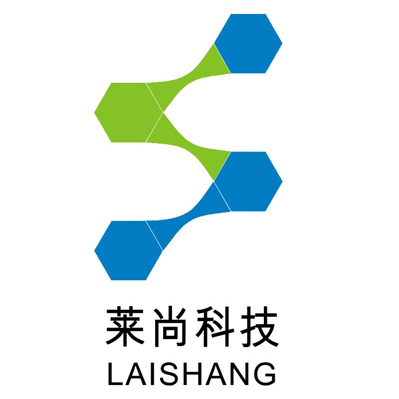 广州莱尚生物科技有限公司