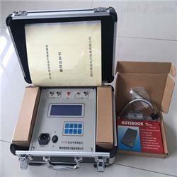 TY型便携式动平衡测试仪厂家