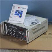 ETCG-1冷原子吸收智能测汞仪