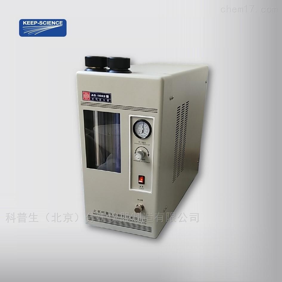 实验室用空气发生器