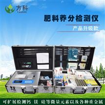 FK-CF03化肥含量检测仪