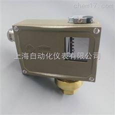 D502/7D防爆压力控制器/0.01-0.25MPa,上海远东