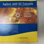 agilent安捷倫流通池G1321-60005