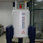 液体核磁共振仪(NMR)