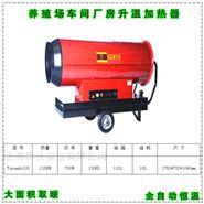 南平市永备115KW热风炉 车辆高温消毒热风机