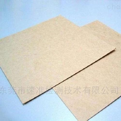 纸板纸张REACH检测流程及周期