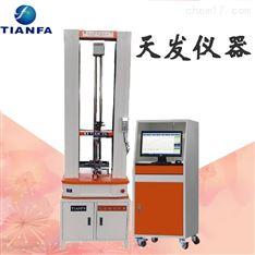 电子拉力机 伺服控制材料试验机