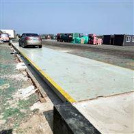 阜新80吨物流仓储用16米汽车衡厂家