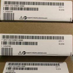 6ES7332-5HB01-0AB0达州西门子S7-300PLC模块代理商