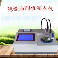 超低频绝缘油PH测定仪资质设备