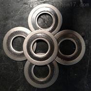 正阳县201材质基本型金属缠绕垫片定做价