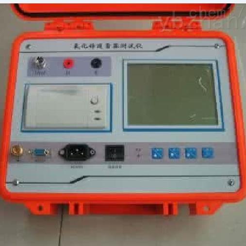 高稳定氧化锌避雷器