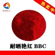 耐晒艳红BBC户内粉末涂料艳红颜料