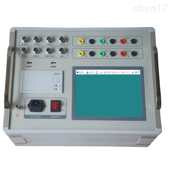 高压开关机特性测试仪功能