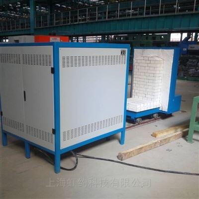 HYTC1000台车炉