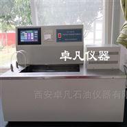 ZFY-8017B自动饱和蒸汽压测定仪