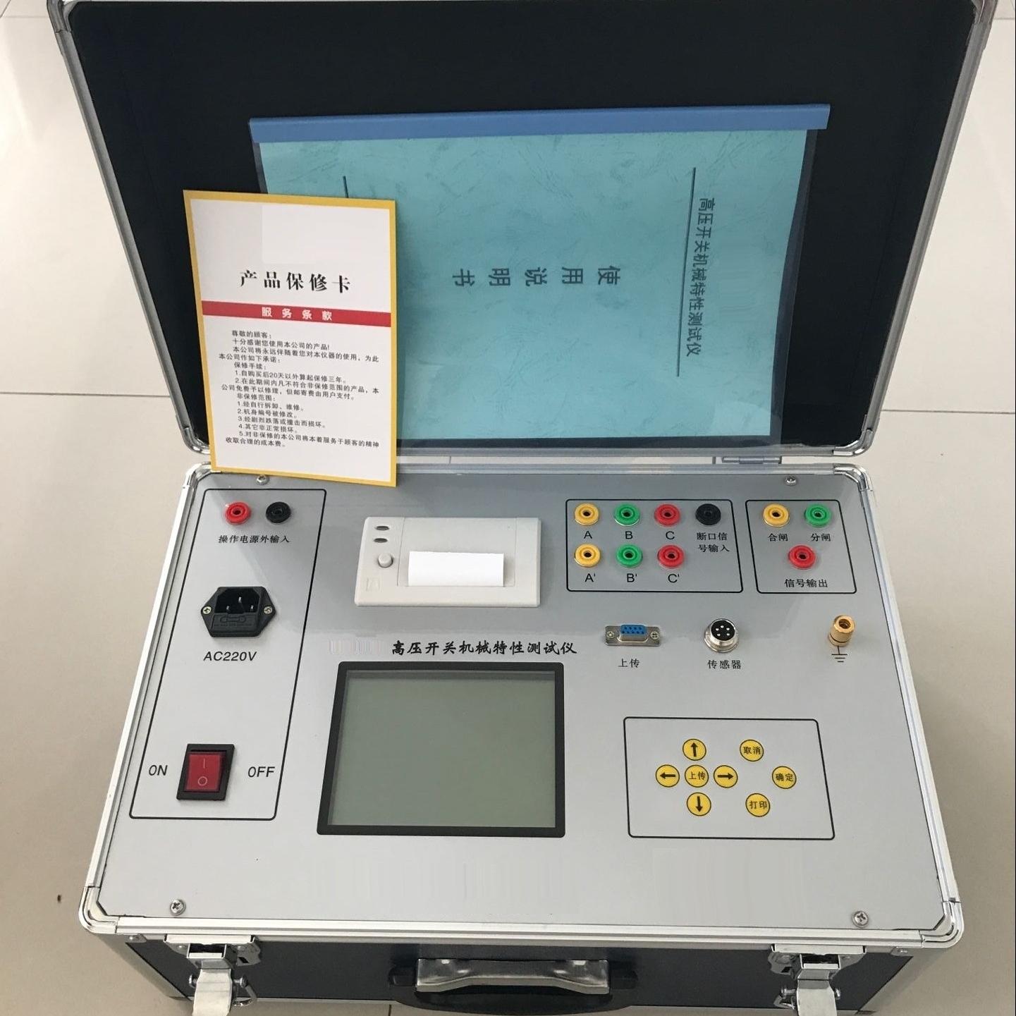 供应高压开关机特性测试仪