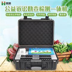 HM-G1200恒美食品安全检测仪器厂家
