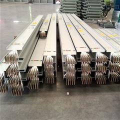 上海密集型母线槽600A