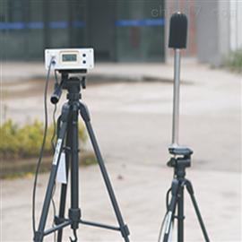 HY130A型户外噪声仪测量单元