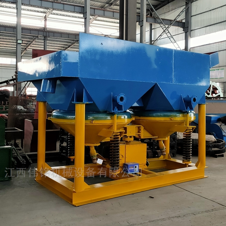 绍兴选煤选矿跳汰机 大型沙金重力选矿设备