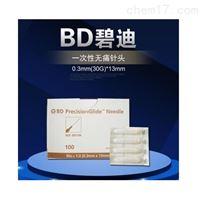 305106BD授权代理 一次性使用无菌注射针头  现货