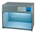 四光源標準光源箱T60(4)