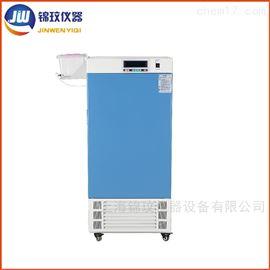 JHS.CP-150多功能二氧化碳培养箱 恒温恒湿CO2箱