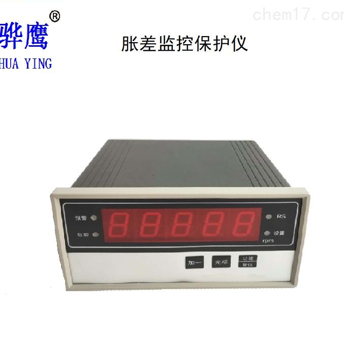 上海骅鹰 VB-Z440转速监测仪
