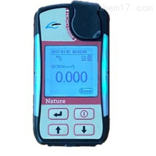 美国MP170手持式甲醛检测仪(光电光度法)