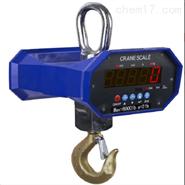 LP7650 通用型直視電子吊秤--朗科