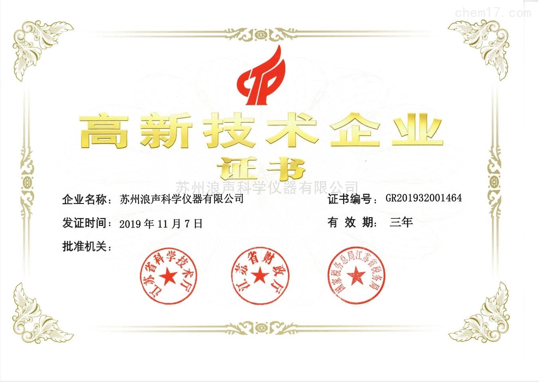 江苏省技术企业