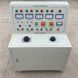 HYGT高低压开关柜通电试验台