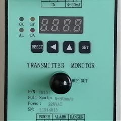 NE3951/NE3951E轴承振动变送器(位移)