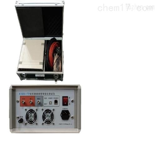 变压器绕组变形测试仪可定制