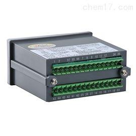 ALP200-160智能低壓饋線終端的保護 監測 控制