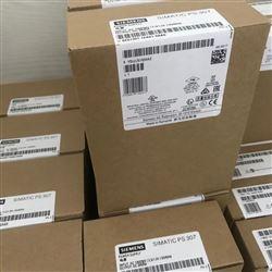 6ES7307-1EA01-0AA0南宁西门子S7-300PLC模块代理商