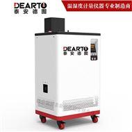 DTS系列液体恒温槽温场均匀性好