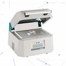 X射线电镀膜厚测试仪器