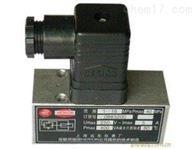 D505/18D压力控制器上海远东仪表厂