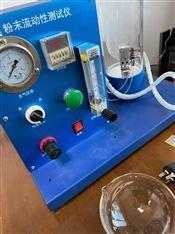 粉末流动性测试仪原57升级款