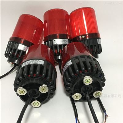 BC-809强磁声光报警器