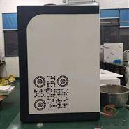 低噪音实验室空气发生器价格