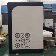 AYAN低噪音实验室空气发生器价格