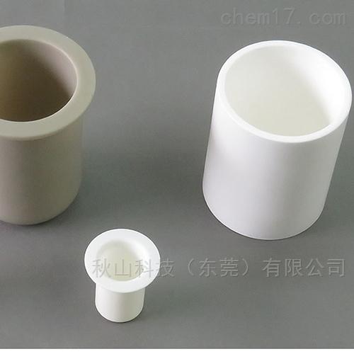 日本npc西村陶业高纯氧化铝锅/ ALN锅