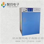 聚同二氧化碳培养箱气套式80L温度波动度小